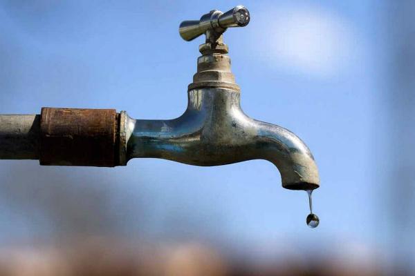 corte agua edomex conagua
