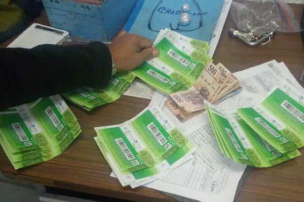 metro cdmx dinero devuelve