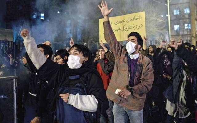 IRAN PROTESTAS
