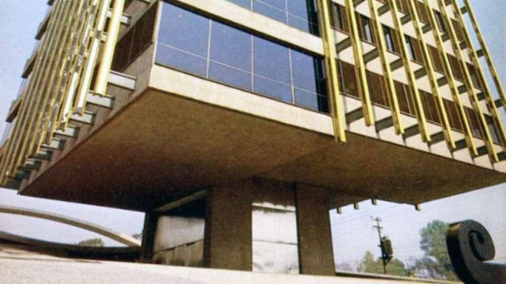 Edificio Celanese